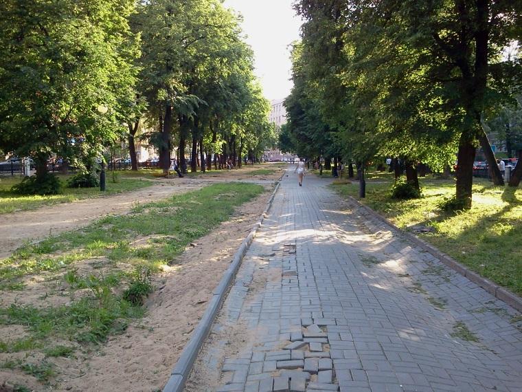 Zvezdinka street
