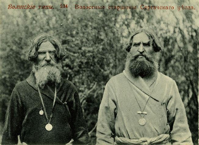 Волостные старшины Сергачского уезда.