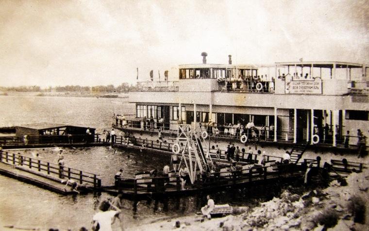 1940-е. Водная спортивная база ДСО Судостроитель З-да Красное Сормово