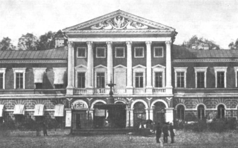 Главный ярмарочный дом 1820-х
