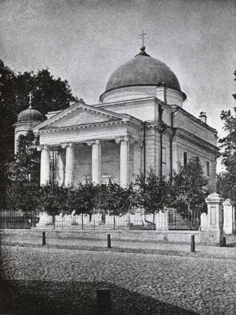 Лютеранская Церковь св. Александра на улице Большой Покровской