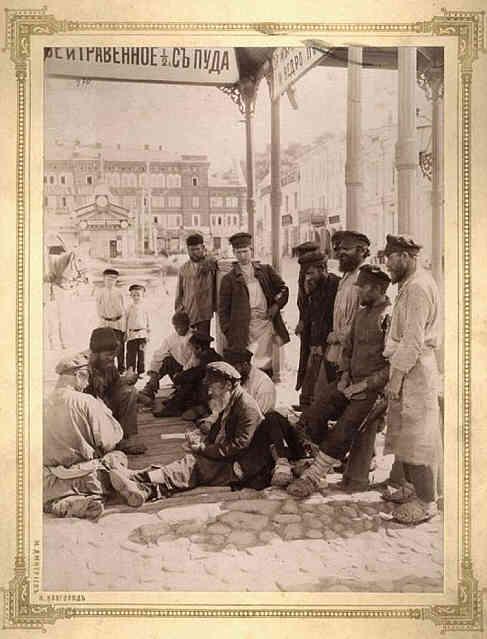 Игра в карты. Фото М.Дмитриева, 1890-е.
