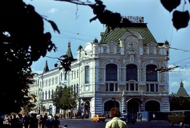 Горький 1981, Бывшая Городская Дума