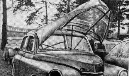 ГАЗ-М20-5
