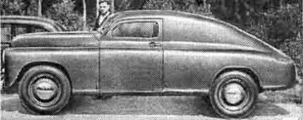 ГАЗ-М20-7